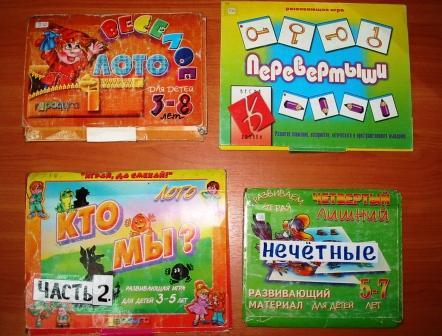 Развивающие игры для детей 3 4 лет